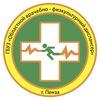 Областной врачебно-физкультурный диспансер