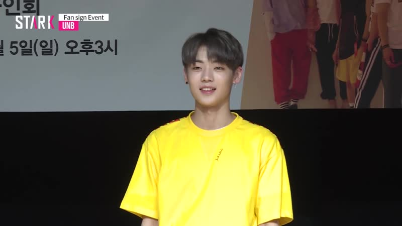 PRESS | 05.08.18 | Chan @ UNB DVD Fansign Ilchi Art Hall