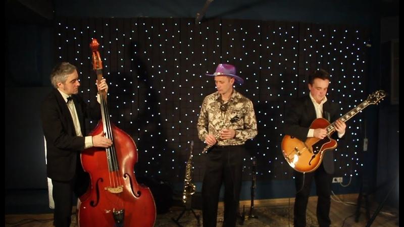 Delight Jazz Trio - Wave (rehersal demo)