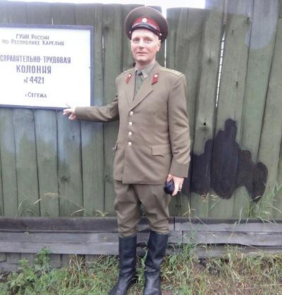 Никодим Гуляшишкин