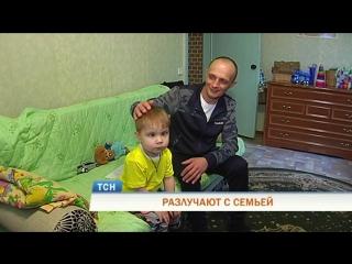 В Перми трехлетнего мальчика изымают из семьи после простуды отца