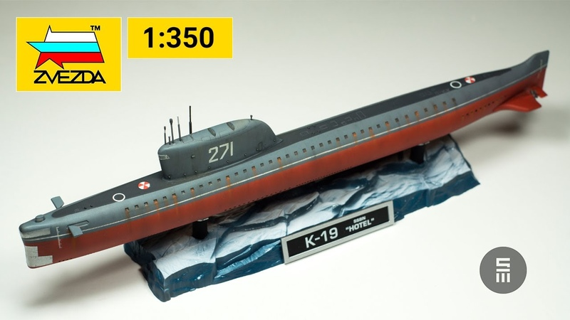 ZVEZDA K-19 1/350 model build - From start to finish