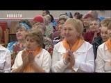В Новочебоксарске отметили свой 5-летний юбилей женские клубы Ивановские девчата и Радужные пчелки