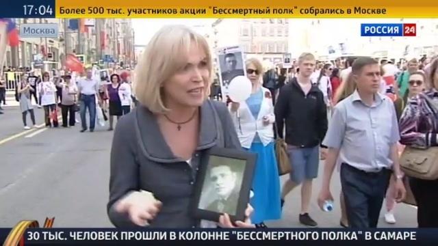 Новости на Россия 24 • Численность Бессмертного полка почти достигла двух миллионов человек