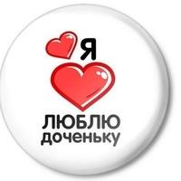 Кобелькова Екатерина