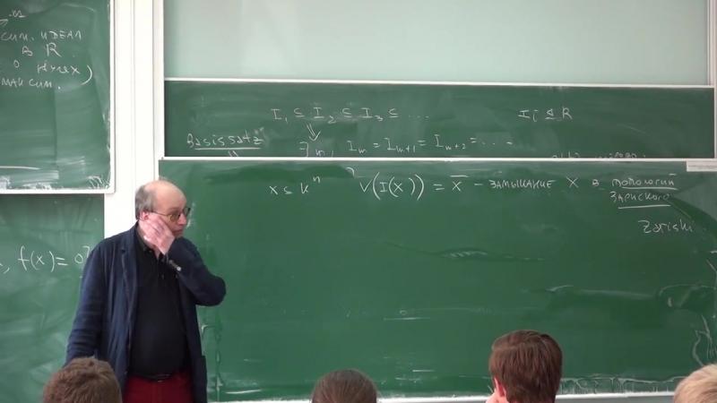 Алгебраическая геометрия Литература