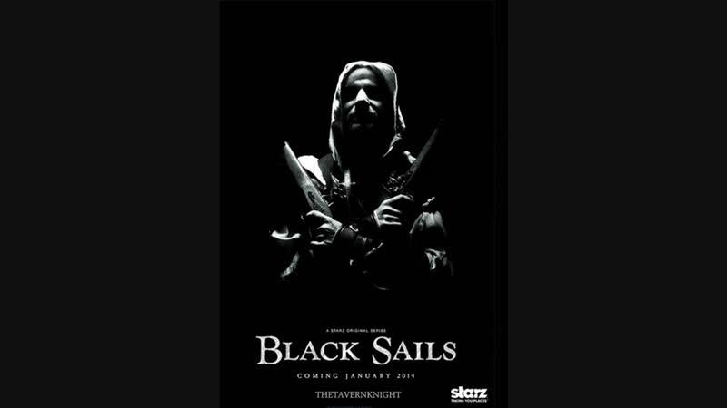 16Черные паруса /Black Sails (сериал c2014г по 2017г) 4-е сезона, трейлер