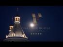 Haydarpasha Palace Hotel Алания - Турция