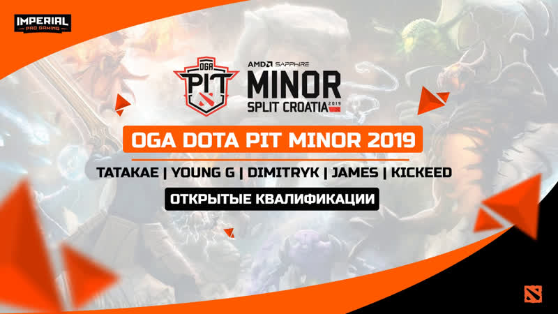 Дорога Imperial Pro Gaming на OGA Dota PIT Minor 2019