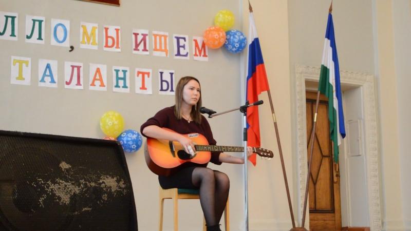 Кранова Розалия - Останусь (Алло, мы ищем таланты! 2018)