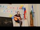 Кранова Розалия - Останусь Алло, мы ищем таланты! 2018