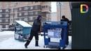 Разделяй и выбрасывай: как правильно сортировать мусор? | Новости Долгопрудного