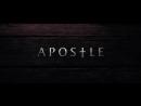 Трейлер Апостол видеосалонный перевод