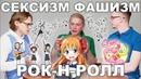 ХИП ХОП — ЭТО ПЕТИЦИЯ | Артём Рондарев
