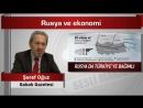 Şeref Oğuz Rusya ve ekonomi.mp4
