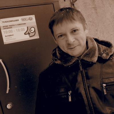 Александр Могилин