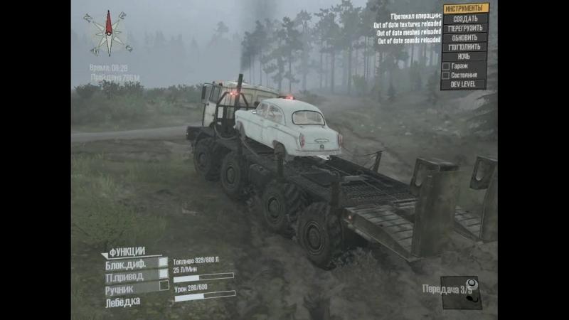 MudRunner_MZKT-7429-evakuator