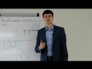 Видео тренинг по продажам Выявление потребностей II. Выпуск 14 Техники активных