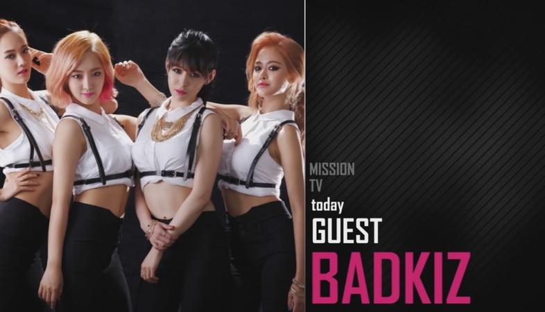 [Mission TV_배드키즈편_1] BADKIZ MISSION TV 01