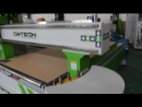 Canada Syntec ATC CNC Router1325, High precision cabinet cnc door woodworking machines center