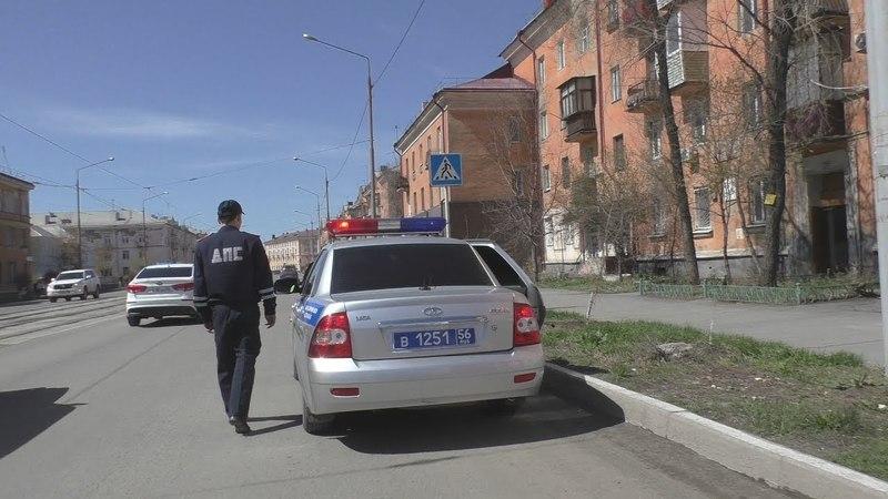 03.05.2018 г. МВД Орское Бездействие полиции