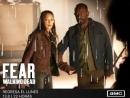«Бойтесь Ходячих Мертвецов» -- Промо ко второй половине 4 сезона