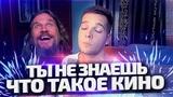 Топ 5 Самых Годных Фильмов [by Azimov Kreet]