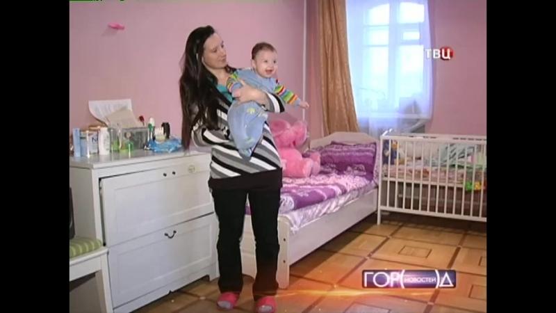 ТВ Центр В Доме для мамы уже два года приют находят женщины с маленькими детьми