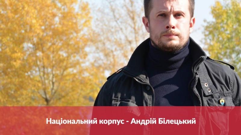 Відомий Активіст зробив різку заяву про Інтер і Опоблок