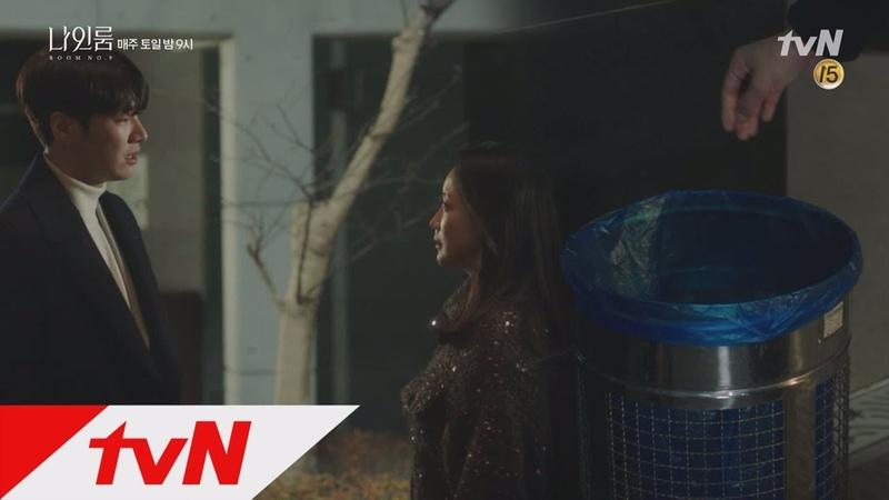 181117 tvN drama Nine Room EP 13 Kim Hee Seon 1