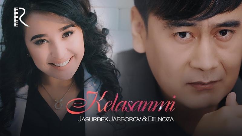 Jasurbek Jabborov va Dilnoza Akbarova - Kelasanmi | Жасурбек ва Дилноза - Келасанми