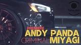 MIYAGI &amp ANDY PANDA - Criminal (Премьера, Клип 2018)