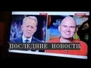 Торбен Сондергаард Я В ПРЯМОМ ЭФИРЕ ТВ2 суд тюрьма конец света