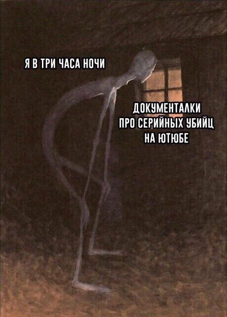 Картинки с текстом