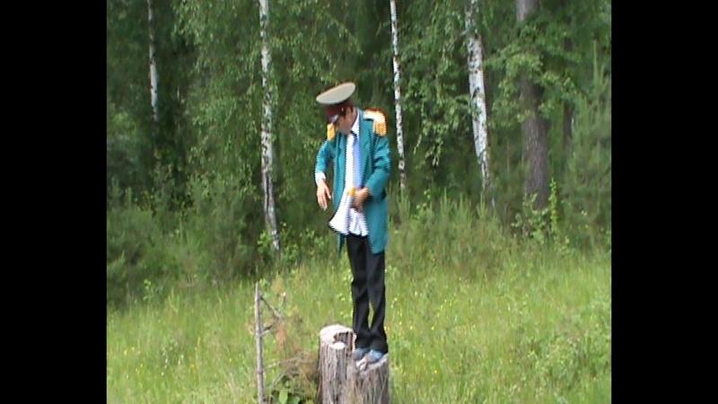 уникальное видео со съемок фильма ЛЕСНАЯ СКАЗКА (2)