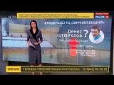 Новости на «Россия 24»  •  Кто ответит за Кемерово? Страховщики изучают договоры с