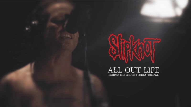Slipknot - All Out Life (Behind The Scenes - Studio Clip)