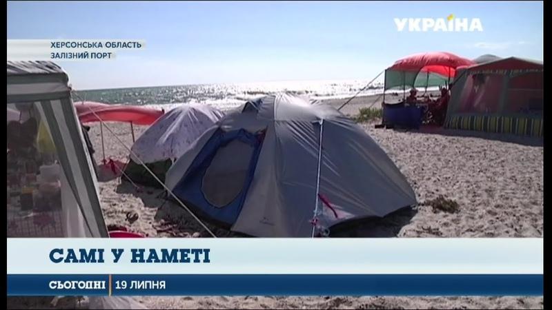 На Херсонщині батьки залишили дітей самих на морі
