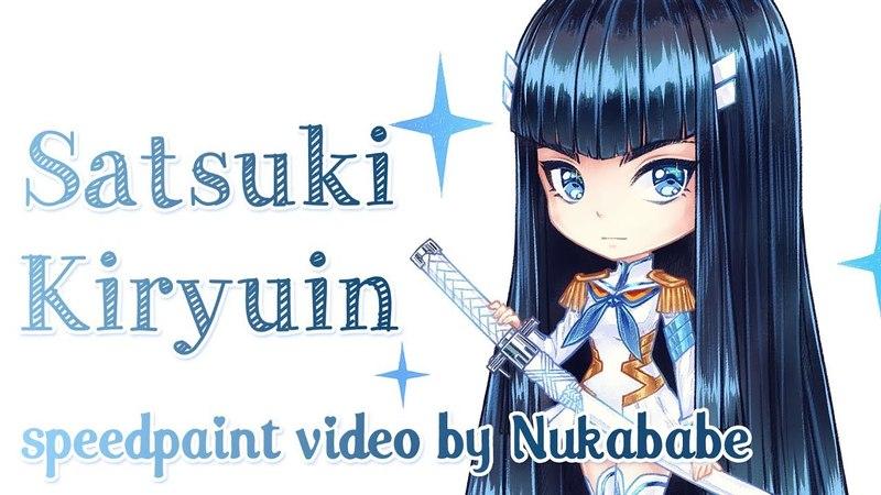 Satsuki Kiryuin Chibi [Paint Tool SAI] Speedpaint by Nukababe [Patreon Learning Pack 15]