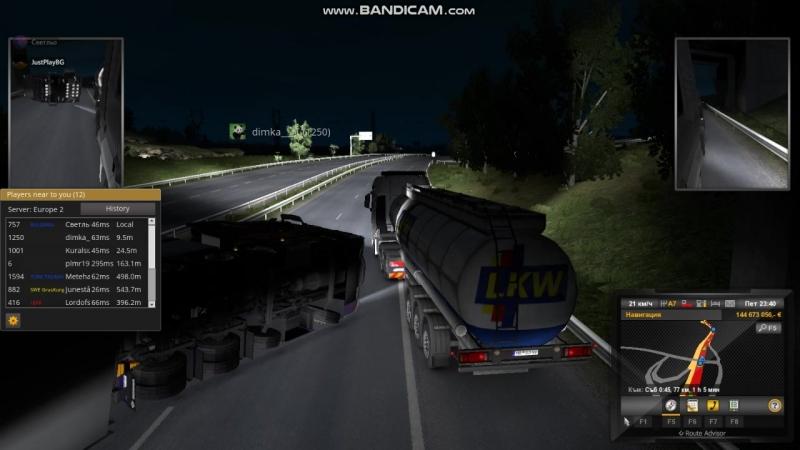 Идиоти на дороге №1