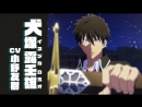 TVアニメ『寄宿学校のジュリエット』PV第1弾