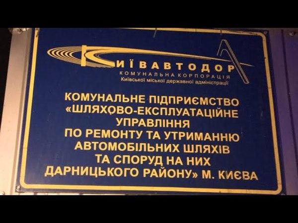 Біля воріт Дарницького Київавтодору палав автомобіль