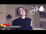 Наталия Власова - Причал Зарисовка