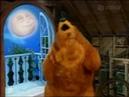Sinisen talon nalle (Bear in the Big Blue House) - Finnish Intro