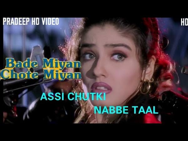 Assi Chutki Nabbe Taal Bade Miyan Chote Miyan Full HD Video Song...