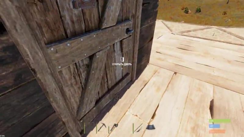 [MonarhisT] Rust Халявные рейды ! Хитрая пристройка ! 3