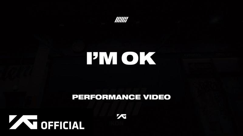 IKON - 'I'M OK' PERFORMANCE VIDEO