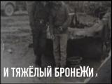 Аскер Седой - За перевалом перевал (Lyrics video)_HIGH.mp4
