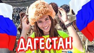 Невероятный Дагестан. Дагестанец о русских. Как живут люди в горах Дагестана