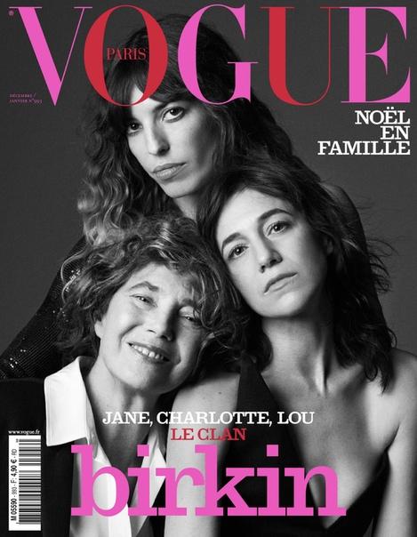 Charlotte Gainsbourg Vogue Paris, 2018